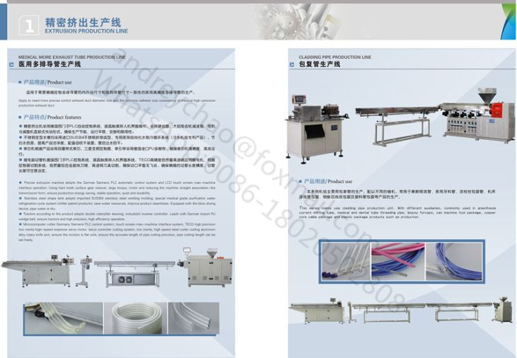 High Precision Medical Dental Saliva Ejector Tube Extruder Machine Line
