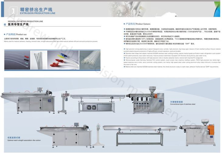 High Speed Medical Soft PVC PE Tubing Extruder Machine Line