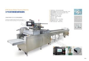 Medical Infusion IV Tube Set and Other Medical Products Plastic Film Paper Thermoforming Soft Blister Packing Machine